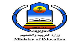 Ministry Of Eduction2