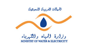 Ministry Of Water And Electricity