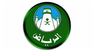 Riyadh_municipality